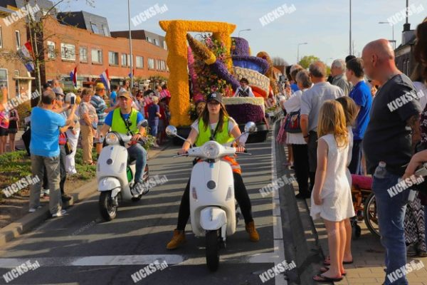 4B0A1881.jpeg - Kicksfotos.nl